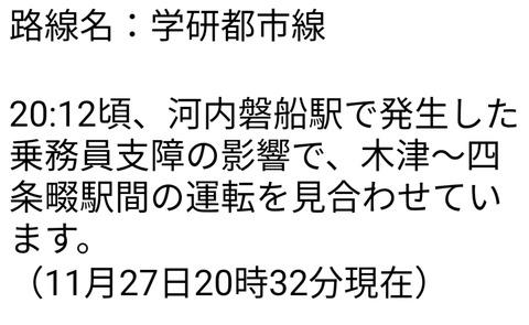 16-11-27-21-26-25-805_deco[1]