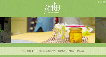 1_記事ph01
