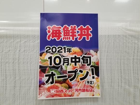 20210915_195701