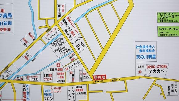 IMG_8046 (2)