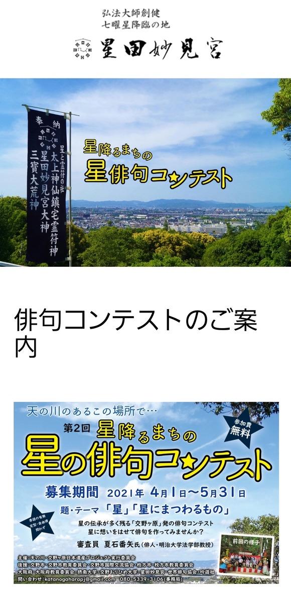 Screenshot_20210405-140906_Internet