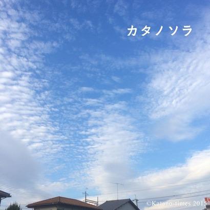 写真 2015-10-02 17 33 56