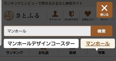 Screenshot_20210207-005510_Internet