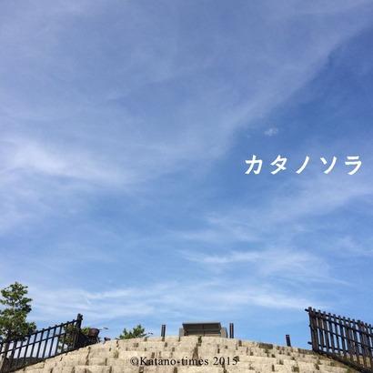 写真 2015-10-07 16 06 56