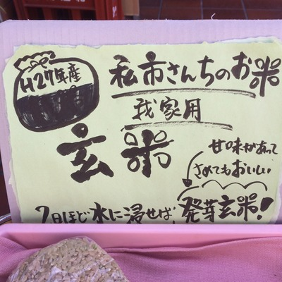 写真 2016-02-04 13 47 19