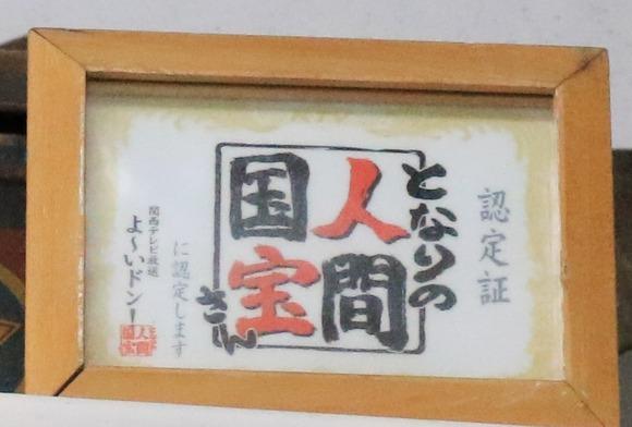1M5A4765