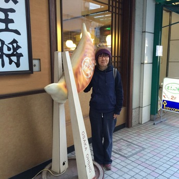 写真 2015-12-01 12 59 24