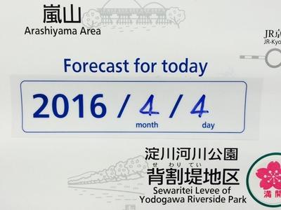 写真 2016-04-04 17 42 17