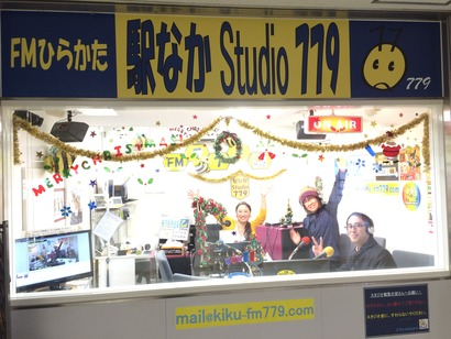 写真 2015-12-01 15 17 27