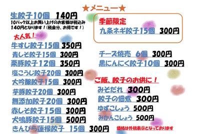 スクリーンショット 2020-05-13 22.49.55