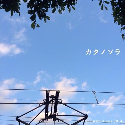 2014-06-21-19-05-13