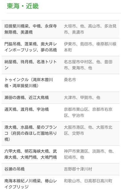 2015-02-21-21-23-55_deco[1]