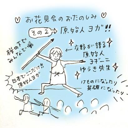 写真 2014-04-01 15 06 39