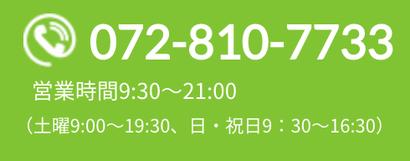 スクリーンショット 2019-09-23 23.39.35