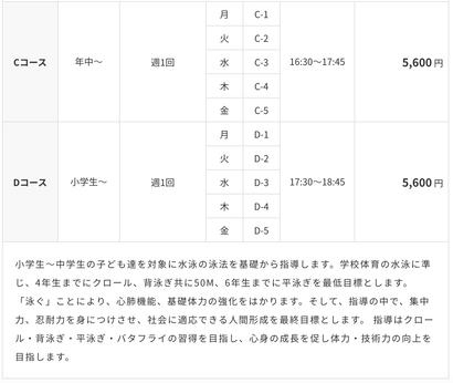 スクリーンショット 2019-09-23 21.39.02