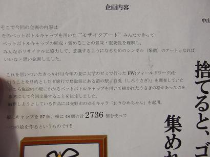 PC140171