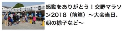 スクリーンショット 2019-04-20 20.29.47