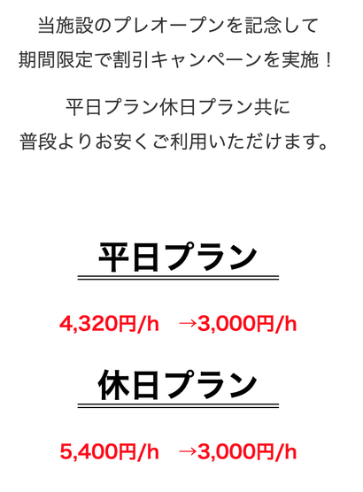 スクリーンショット 2019-08-12 3.45.58