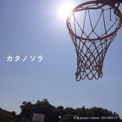2014-06-20-00-03-07