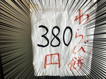 スクリーンショット 2020-05-24 13.59.35