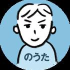 0_のうた
