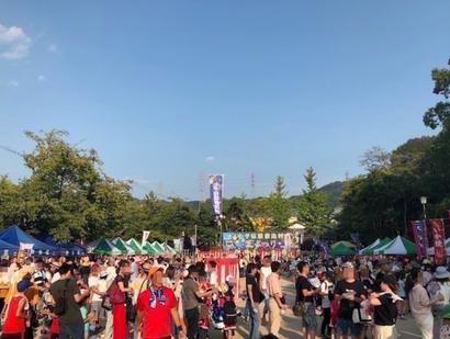 スクリーンショット 2018-08-14 23_Fotor