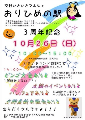 2014-10-26-08-14-12