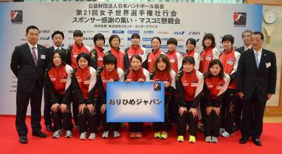 2013orihime_japan (1)