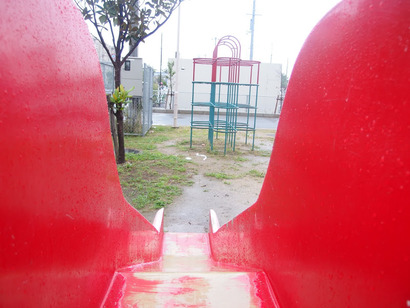 P7045559