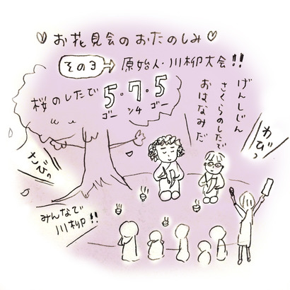 写真 2014-04-01 15 07 48