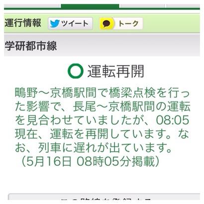2014-05-16-08-13-15