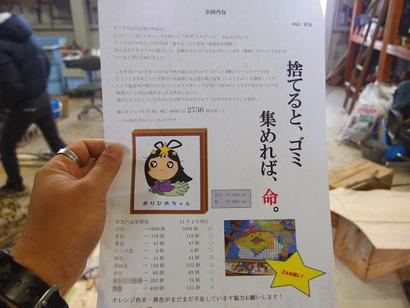 PC140158