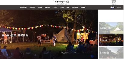 スクリーンショット 2019-08-12 2.32.26