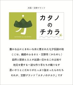 hp_logo_yoko_color_brand_concept
