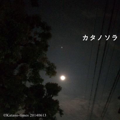 写真 2014-06-14 10 59 01