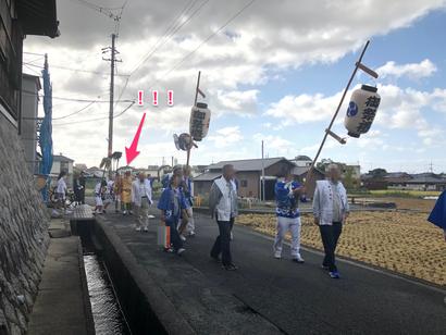 スクリーンショット 2019-10-19 15.16.14