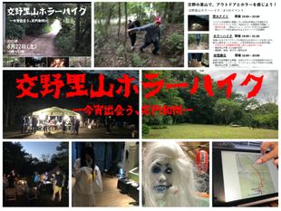 スクリーンショット 2020-08-02 23_Fotor
