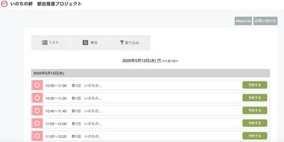 スクリーンショット 2020-05-10 17.53.51
