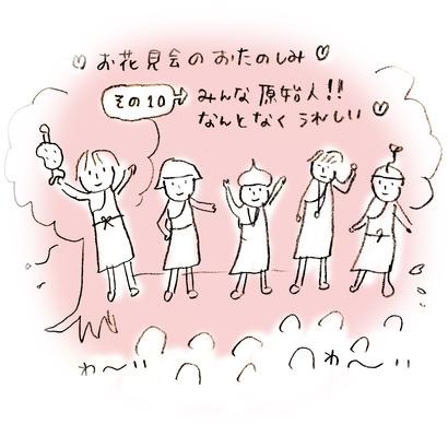 写真 2014-04-01 16 40 15