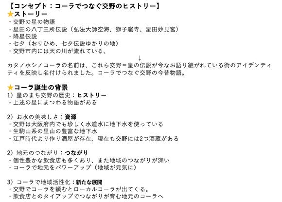 スクリーンショット 2021-07-05 10.40.26