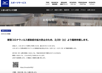 スクリーンショット 2020-03-11 22.19.23