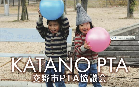 katanoPTA (1)