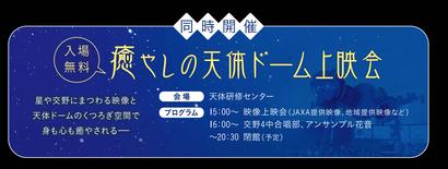スクリーンショット 2019-07-26 11.39.18