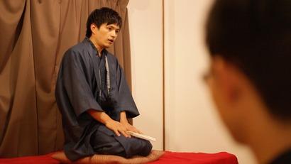 Suguru Yonetsu4