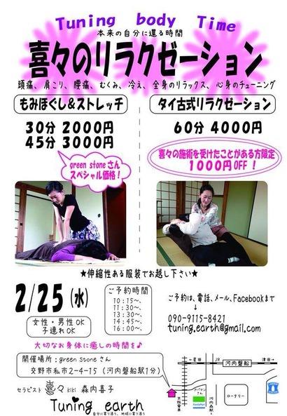 IMG_3249