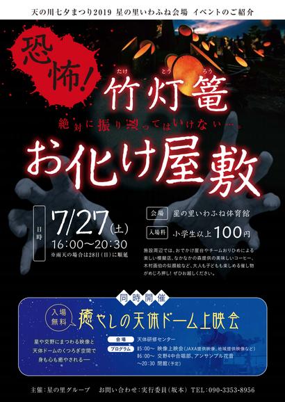 スクリーンショット 2019-07-28 0.00.24