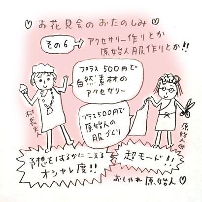 写真 2014-04-01 14 28 19