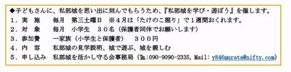 スクリーンショット 2020-02-11 22.54.06