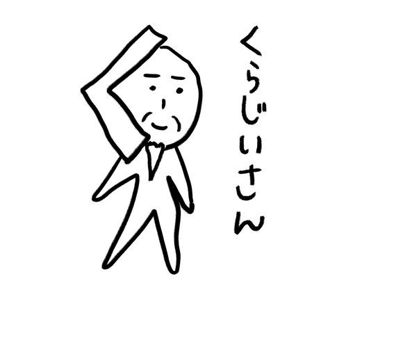 タ04くらじ02