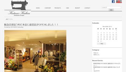 katanobag_website